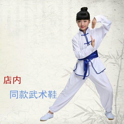 7C141 ชุดเด็ก ชุดกังฟู ชุดเส้าหลิน สีขาวผ้าคาดน้ำเงิน ชุดจีน White BlueBelt Kungfu or Shaolin Costumes