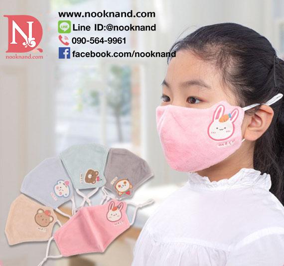 หน้ากากผ้าสำหรับเด็ก ลายการ์ตูนสีสันสดใส ขนาด3ขวบ-9ปี