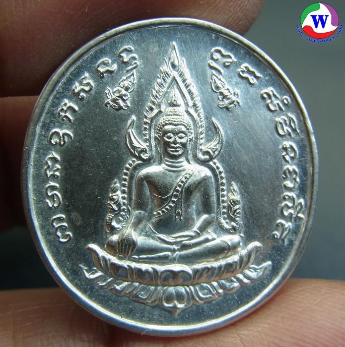 พระเครื่อง เหรียญพระพุทธชินราช เนื้อเงิน หลังสมเด็จพระนเรศวรมหาราช ม.นเรศวร ปี 2536