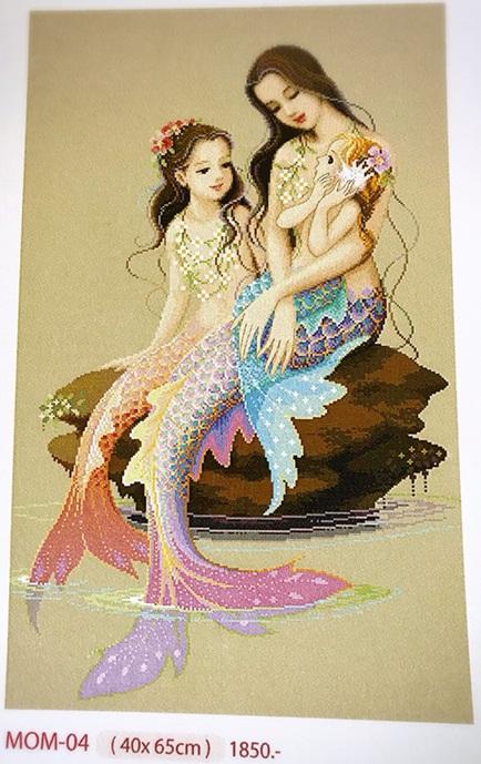 Mermaid (ไม่พิมพ์ลาย)
