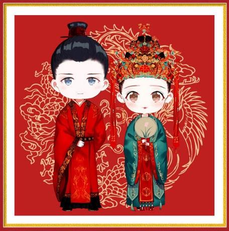 To get married (พิมพ์ลาย)