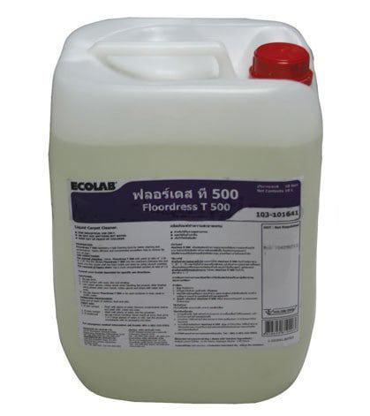 น้ำยาซักพรม ฟลอร์เดส ที 500 / 20 ลิตร