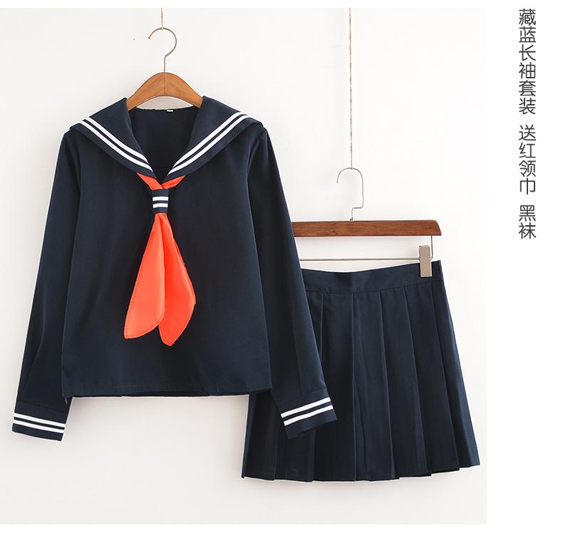 ++พร้อมส่ง++ชุดคอสเพลย์นักเรียนญี่ปุ่นแขนยาวสีดำขอบขาว แบบฉบับนักเรียนญี่ปุ่นแท้ๆเลยค่ะ
