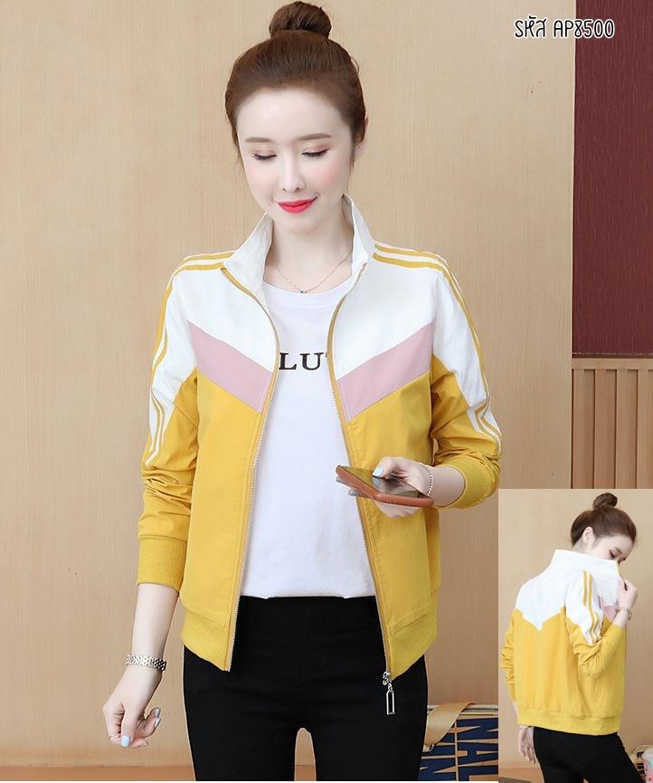 เสื้อแจ๊คแกตแขนยาว มีชิปหน้า สีเหลือง