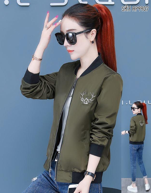 เสื้อแจ๊คแกตแขนยาว มีชิปหน้า สีเขียว