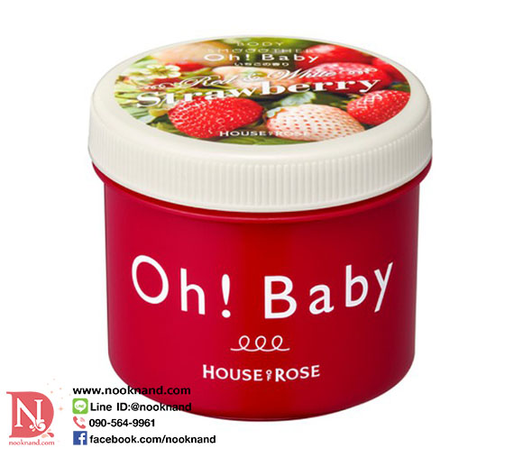 Oh! Baby Body Smoother Red & White Strawberry