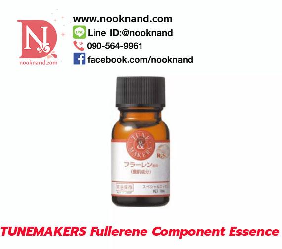 TUNEMAKERS Fullerene Component Essence 10ml เอสเซ้นต์ฟูลเลอรีนเข้มข้น TUNEMAKERS Fullerene Component Essence 10ml เอสเซ้นต์ฟูลเลอรีนเข้มข้น
