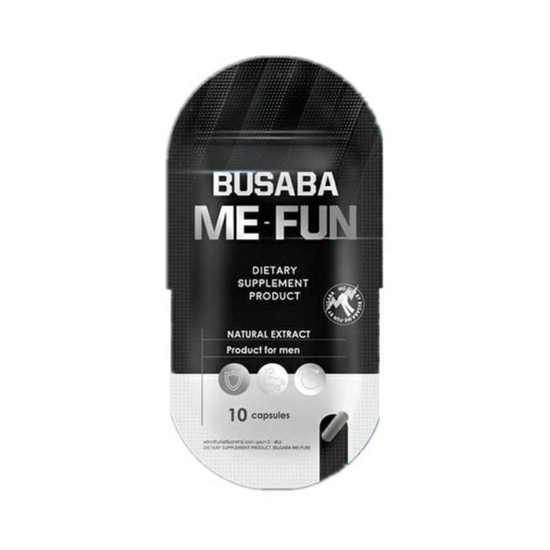 บุษบา มีฟัน BUSABA ME-FUN อาหารเสริมผู้ชาย มีฟันสำหรับท่านชาย ซองดำ 1ซอง บรรจุ 10แคปซูล