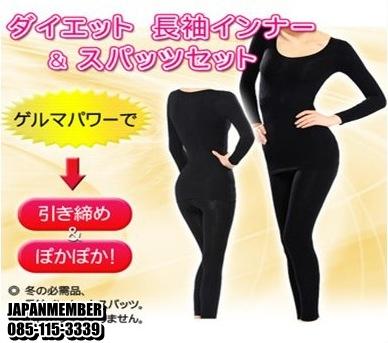 SALE70% ชุดลดน้ำหนัก ลดความอ้วนทั้งตัว  SLIM UP