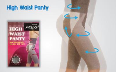 กางเกงเอวสูงZirana sliming pantsมีเม็ดดอทด้านใน  ผสมเยื่อไผ่และผงถ่านไร้กลิ่นอับ