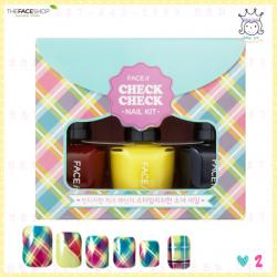< 2 >FACE it Check Check Nails Kit