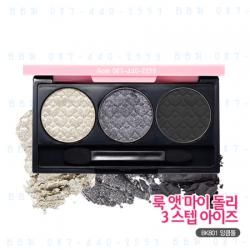 < BK801 >Look At My Dolly 3 Step Eyes