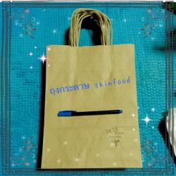Skinfood Eco Shopping Bag