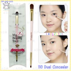 My Beauty Tools 110 Dual Concealer Brush