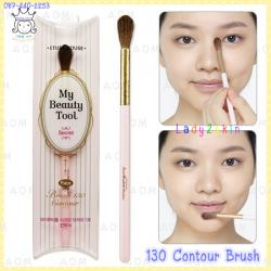My Beauty Tools 130 Contour Brush