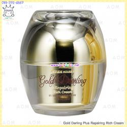 Gold Darling Plus Repairing Rich Cream
