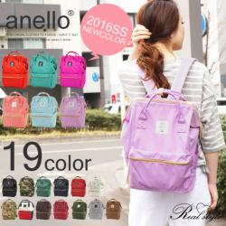 ANELLO Japanese solid shoulder bag backpack schoolbag มี 14 แบบ