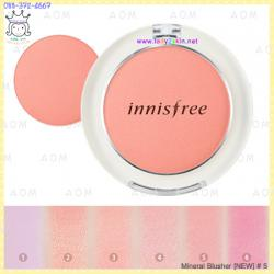 ( 5 )Mineral Blusher