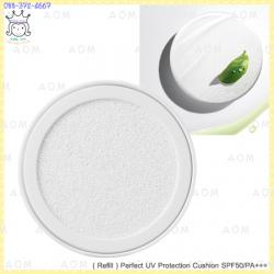 ( Refill ) Perfect UV Protection Cushion SPF50/PA+++