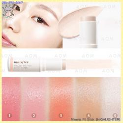 ( HIGHLIGHTER )Mineral Fit Stick