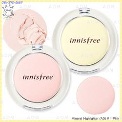 ( 1 Pink )Mineral Highlighter (AD)