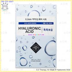 ( Hyaluronic Acid )0.2 Therapy Air Mask