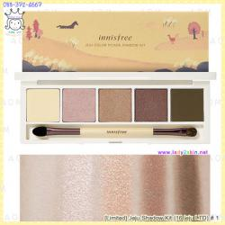 ( 1 )-Limited Jeju Shadow Kit (16 jeju LTD)