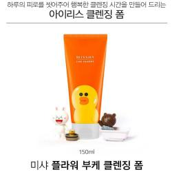 (พร้อมส่ง) Missha LINE Friends Edition Flower Bouquet Cleansing FoamBrown  กลิ่นLily
