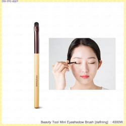 Beauty Tool Mini Eyeshadow Brush defining