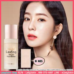 ( # N05 Sand ) Double Lasting Serum Foundation SPF25 PA++ ( ขนาดพกพา )