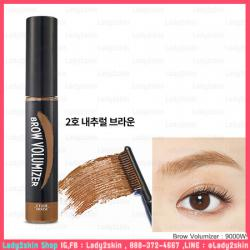 ( 2 Natural Brown ) Brow Volumizer