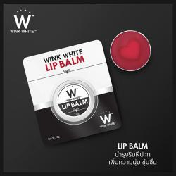 Wink White Lip Balm