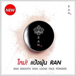 แป้งฝุ่น Ran Smooth Skin Loose Face Powder