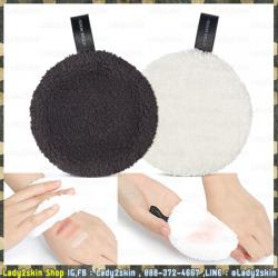 My Beauty Tool Microfiber Cleansing Pad (2 P.)