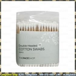 Daily Beauty Tools Double Headed Cotton Swabs