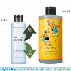 ( # Yellow ) 2019 Eco Hankie X My Makeup Cleanser - Micellar Oil Water