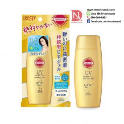 SUNCUT UV PERFECT GEL SUPER WATER PROOF SPF50+ PA++++ เนื้อเจลกันแดด