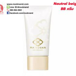 MAIKOHAN BB CREAM SPF35 PA+++ 02NATURAL BEIGE บีบีครีม