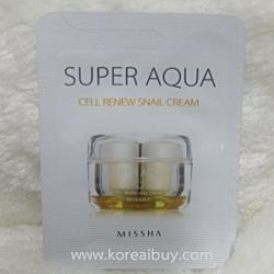 (พร้อมส่ง) Missha  SUPER AQUA CELL RENEW SNAIL CREAM